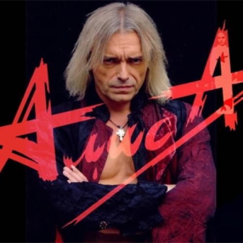 Константин Кинчев и его судьба стать рок-звездой