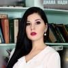 Диана Кади, судьба, удача и имидж