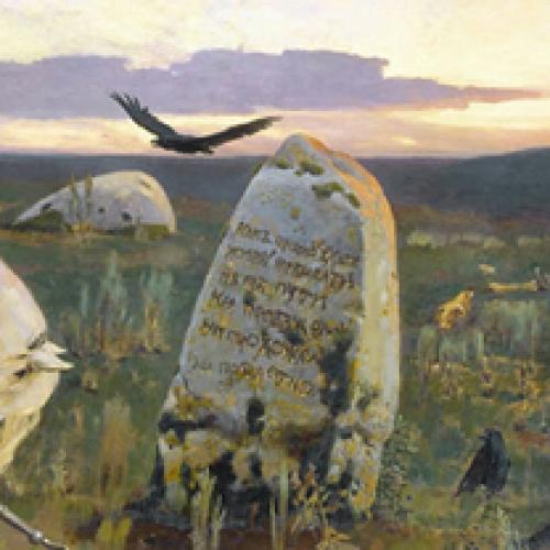 Камень на распутье судьбы.  Что такое бацзы и для чего нужно?