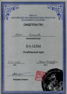 img202