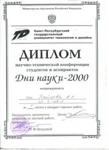 img220
